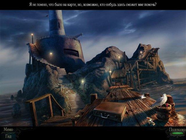 Загадочные истории. Остров потерянных душ. Коллекционное издание - screenshot 3