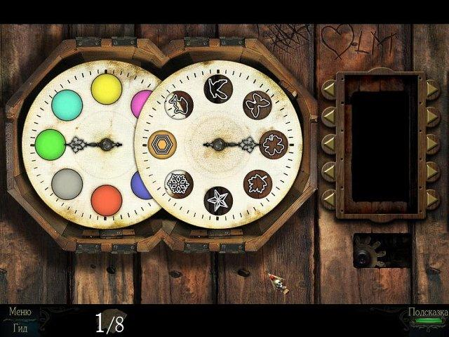 Загадочные истории. Остров потерянных душ. Коллекционное издание - screenshot 5