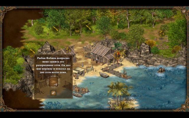 Герой королевства 2 - screenshot 2