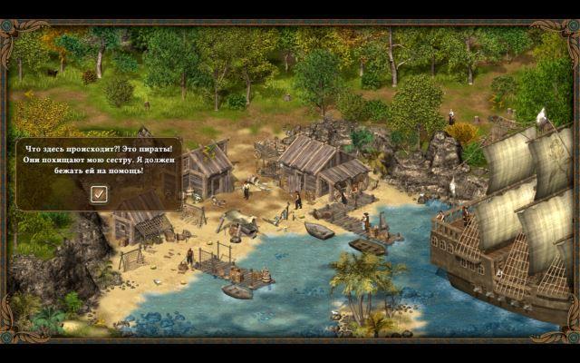 Герой королевства 2 - screenshot 4