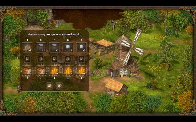 Герой королевства 2 - screenshot 7