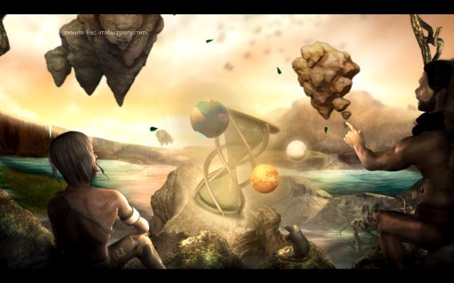 Хиро возвращается - screenshot 2