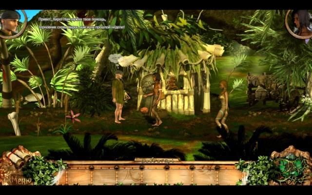 Хиро возвращается - screenshot 4