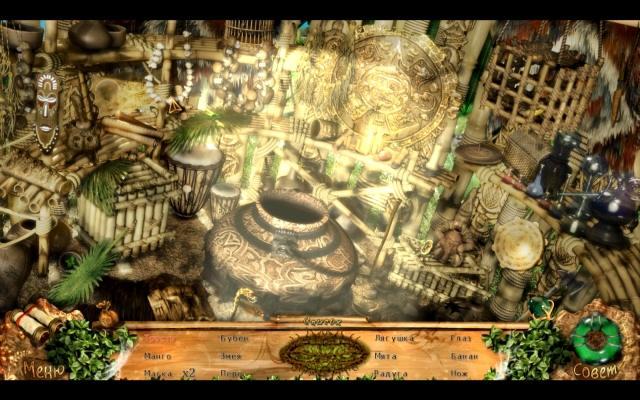 Хиро возвращается - screenshot 5