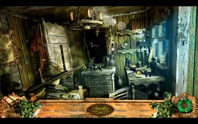 Хиро возвращается - screenshot 6