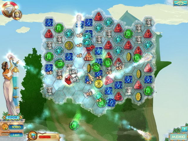 Герои Эллады 2. Олимпия - screenshot 1