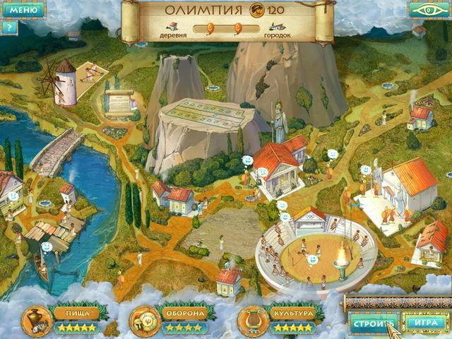 Герои Эллады 2. Олимпия - screenshot 3
