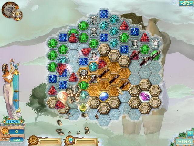 Герои Эллады 2. Олимпия - screenshot 4