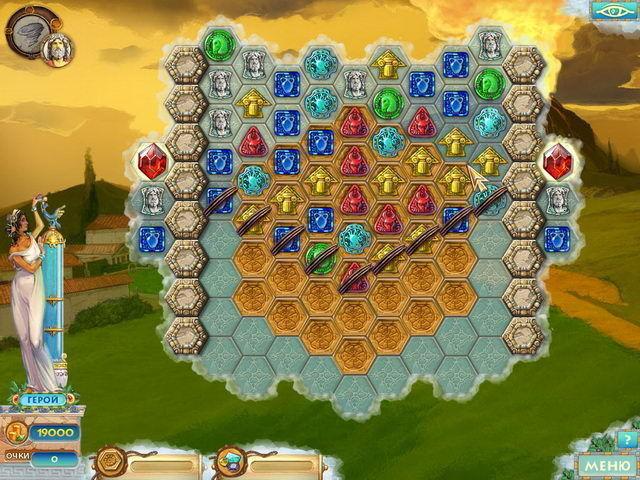 Герои Эллады 2. Олимпия - screenshot 5