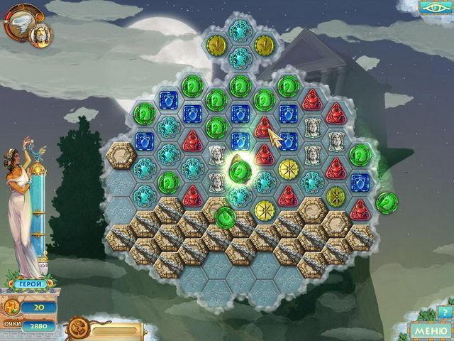 Герои Эллады 2. Олимпия - screenshot 6