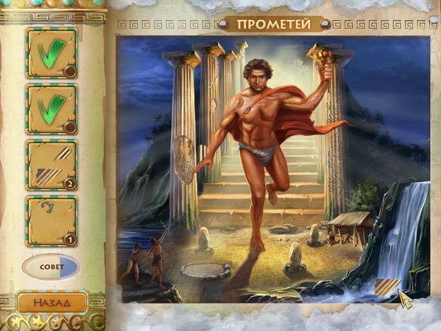 Герои Эллады 2. Олимпия - screenshot 7