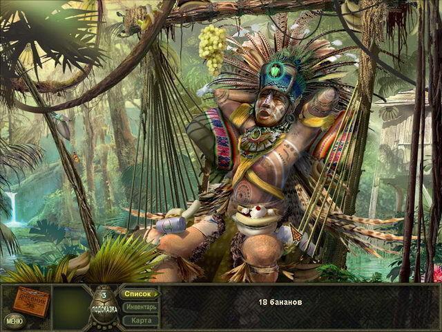 Секретная экспедиция. Амазонка - screenshot 2