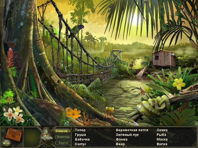 Секретная экспедиция. Амазонка - screenshot 3