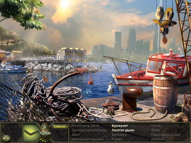 Секретная экспедиция. Амазонка - screenshot 5