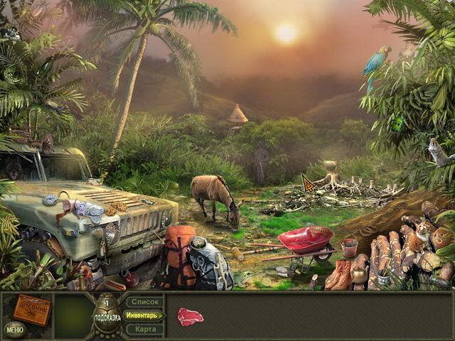 Секретная экспедиция. Амазонка - screenshot 7