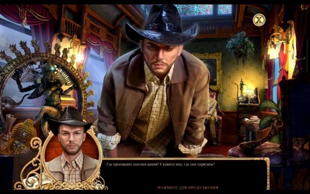 Секретная экспедиция. Смитсоновский алмаз Хоупа. Коллекционное издание - screenshot 3