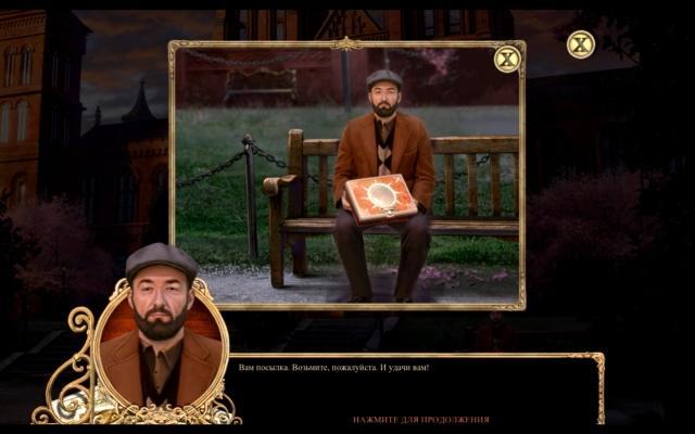 Секретная экспедиция. Смитсоновский алмаз Хоупа. Коллекционное издание - screenshot 5