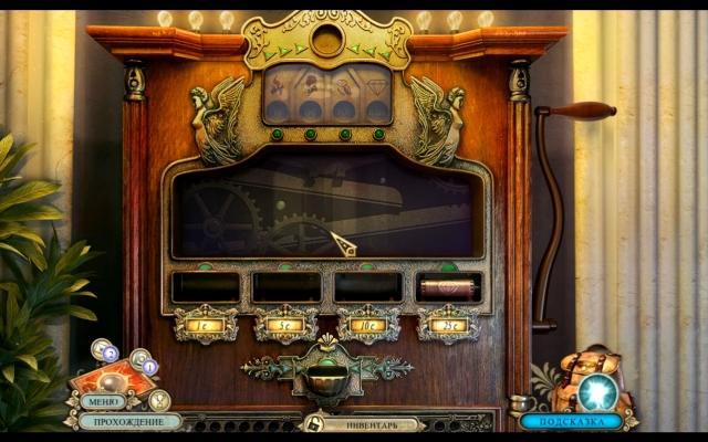 Секретная экспедиция. Смитсоновский алмаз Хоупа. Коллекционное издание - screenshot 6
