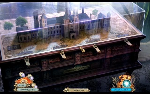 Секретная экспедиция. Смитсоновский алмаз Хоупа. Коллекционное издание - screenshot 7