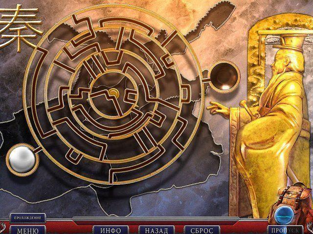 Секретная экспедиция. Бессмертный император. Коллекционное издание - screenshot 3