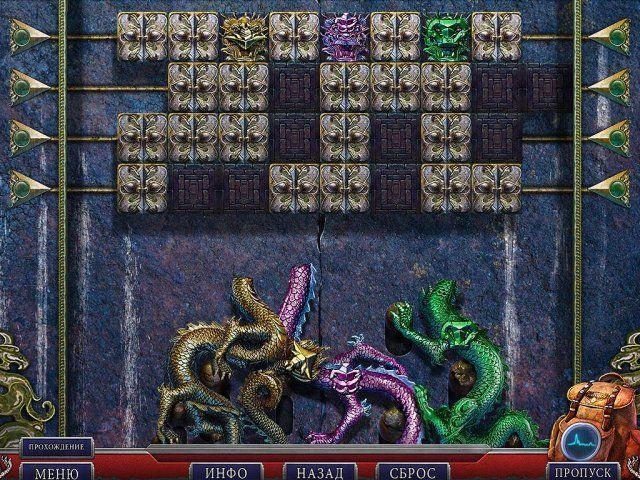 Секретная экспедиция. Бессмертный император. Коллекционное издание - screenshot 4