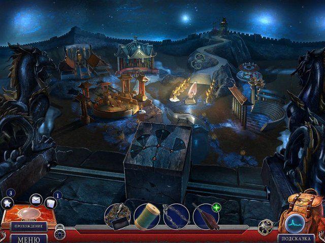 Секретная экспедиция. Бессмертный император. Коллекционное издание - screenshot 5