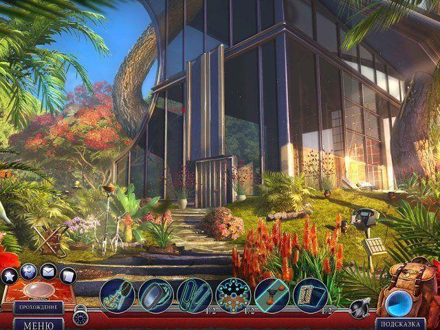 Секретная экспедиция. Потерянный рай. Коллекционное издание - screenshot 1