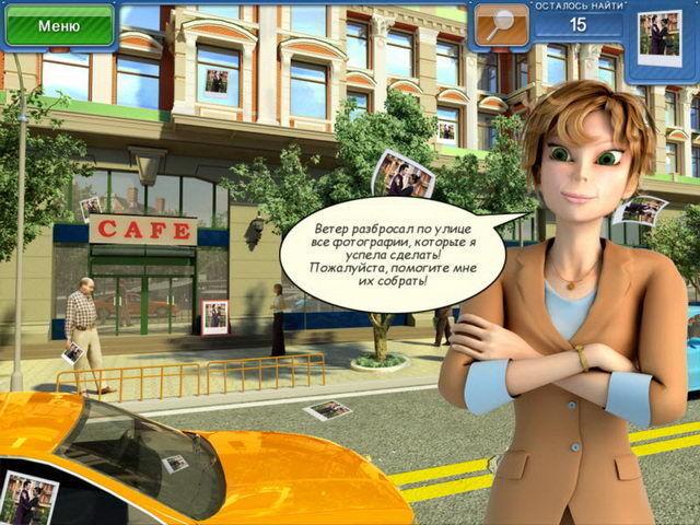 Магнат отелей - screenshot 3