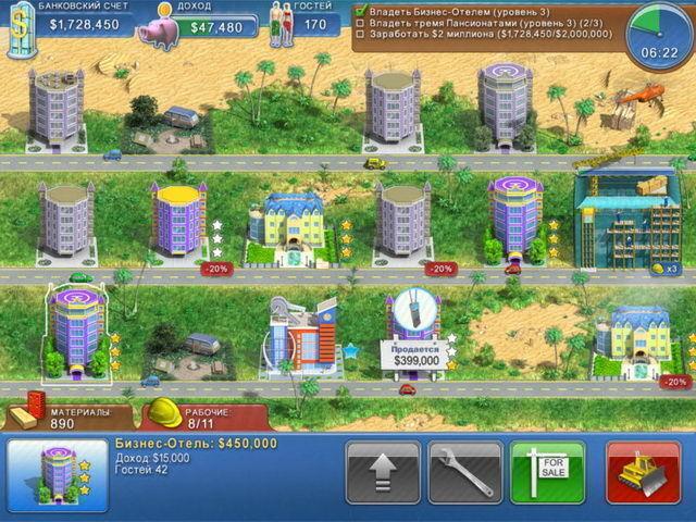 Магнат отелей - screenshot 4