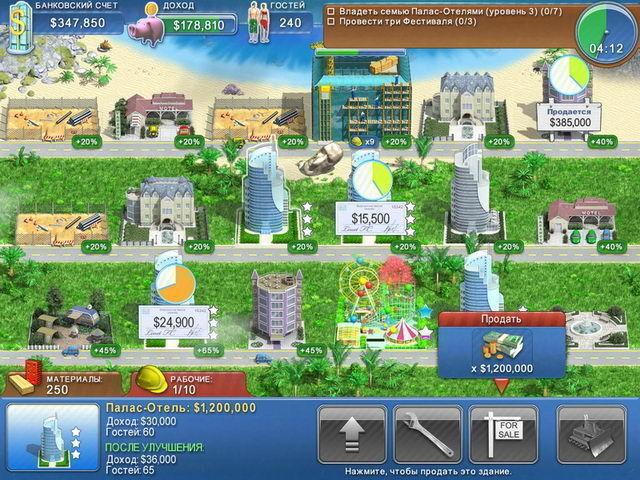 Магнат отелей - screenshot 7