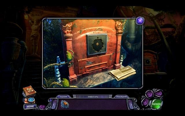 Дом 1000 дверей. Зло внутри. Коллекционное издание - screenshot 2