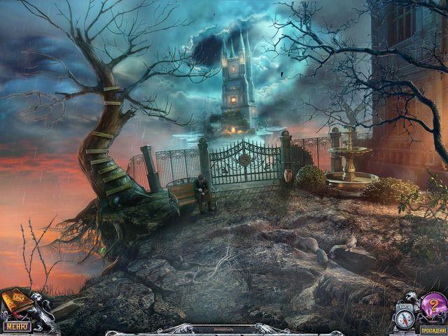 Дом 1000 дверей. Змеиное пламя. Коллекционное издание - screenshot 1