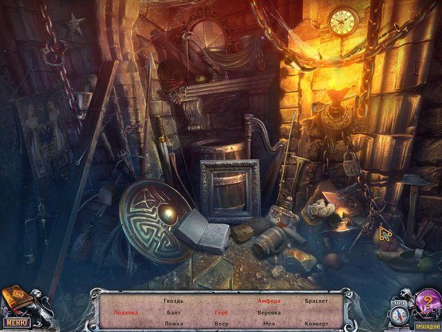 Дом 1000 дверей. Змеиное пламя. Коллекционное издание - screenshot 7