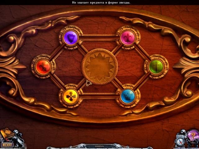 Дом 1000 дверей. Змеиное пламя - screenshot 2