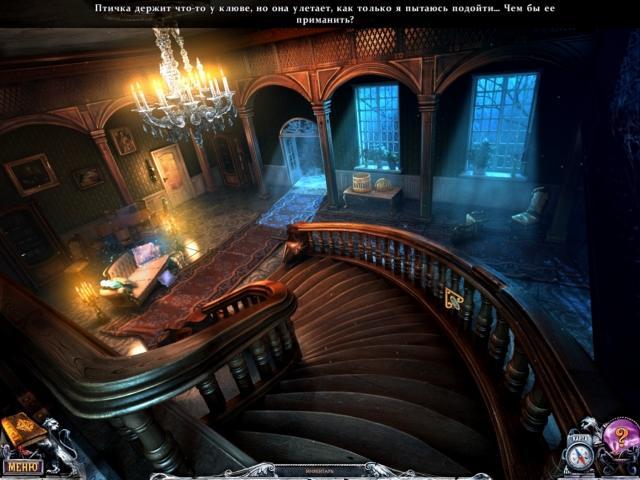 Дом 1000 дверей. Змеиное пламя - screenshot 4