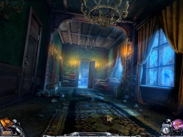 Дом 1000 дверей. Змеиное пламя - screenshot 6