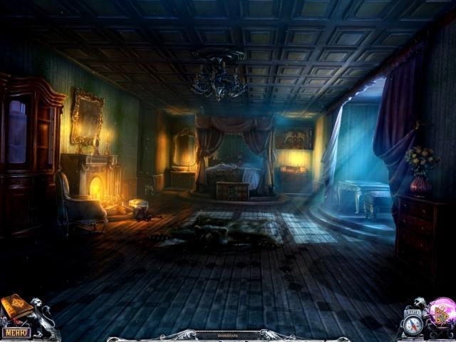 Дом 1000 дверей. Змеиное пламя - screenshot 7