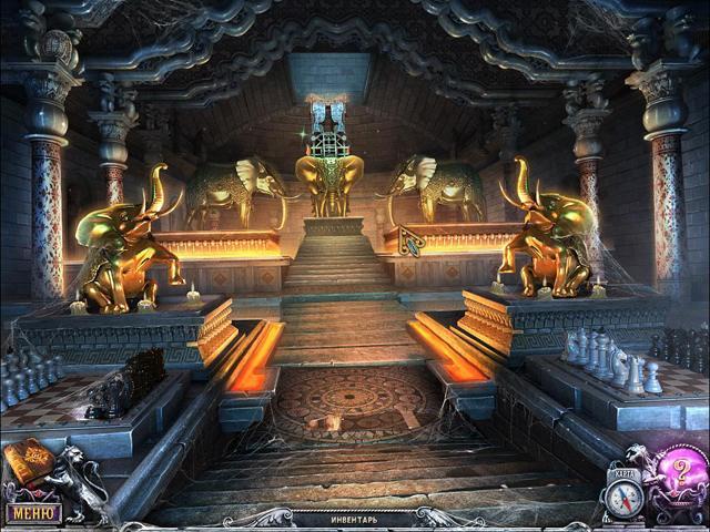 Дом 1000 дверей. Длань Заратустры - screenshot 6
