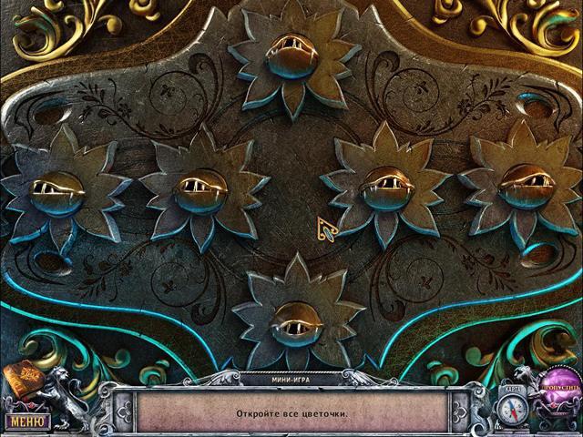 Дом 1000 дверей. Длань Заратустры - screenshot 7