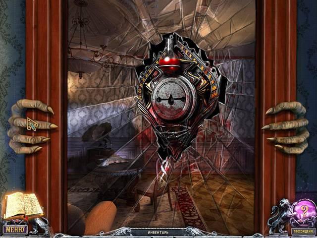 Дом 1000 дверей. Семейные тайны. Коллекционное издание - screenshot 1