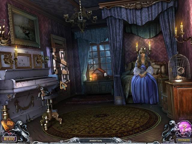 Дом 1000 дверей. Семейные тайны. Коллекционное издание - screenshot 3
