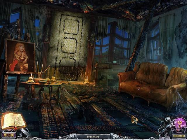 Дом 1000 дверей. Семейные тайны. Коллекционное издание - screenshot 7