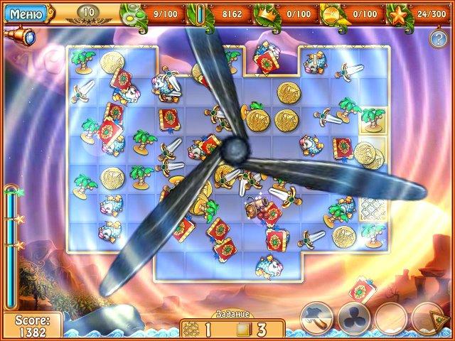 Императорский остров 2. Поиски новой земли - screenshot 5