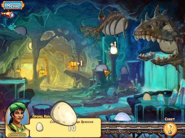 Императорский остров 3. Экспансия - screenshot 1