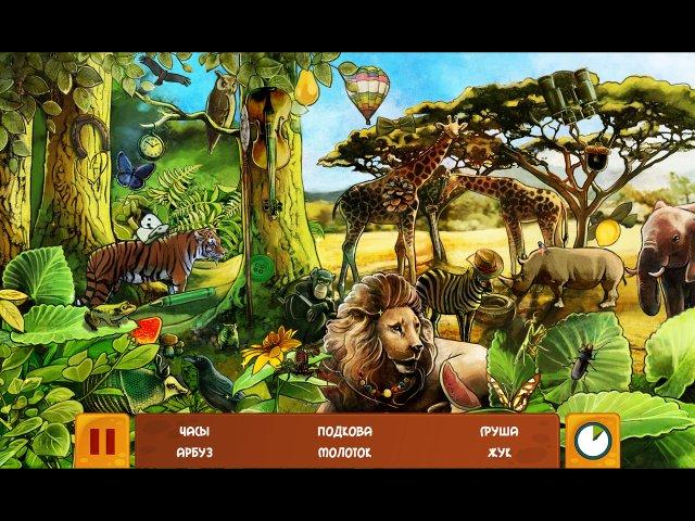Чудесный зоопарк - screenshot 4