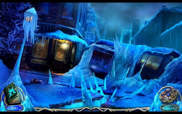 Неистовые холода. Возвращение в ледниковый период - screenshot 4