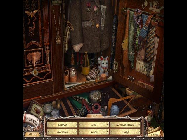 Инспектор Магнуссон. Убийство на Титанике - screenshot 1