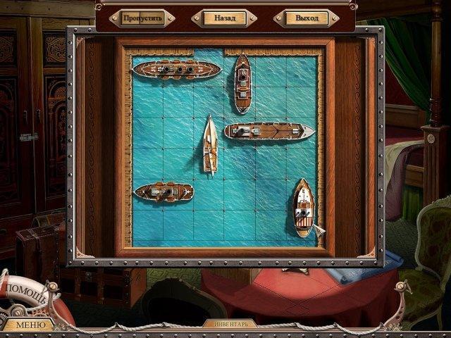 Инспектор Магнуссон. Убийство на Титанике - screenshot 2