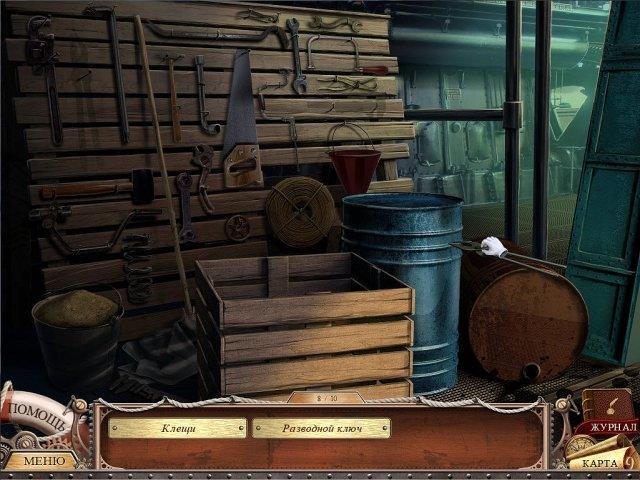 Инспектор Магнуссон. Убийство на Титанике - screenshot 4