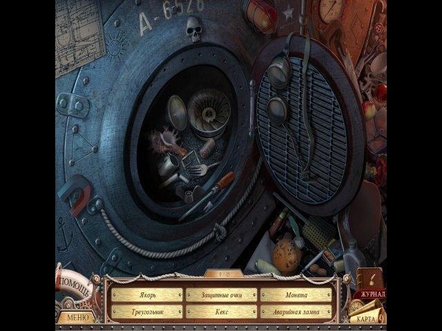 Инспектор Магнуссон. Убийство на Титанике - screenshot 5